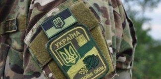 Убийство на остановке в Киеве: суд приговорил участника АТО 9 лет тюрьмы - today.ua