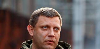 """""""ДНРівські"""" правоохоронці затримали ймовірного вбивцю Захарченка (відео)"""" - today.ua"""