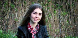Полиция до сих пор проводит экспертизу по делу Дианы Хриненко - today.ua
