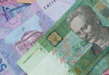 Від завтра в Україні з'являться нові гроші (фото, відео) - today.ua