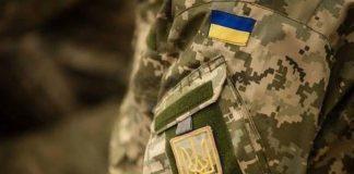 На Миколаївщині атовець підірвався на гранаті - today.ua