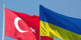 """Україна домовилася з Туреччиною про боротьбу з тероризмом і організованою злочинністю"""" - today.ua"""