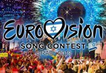 """""""Євробачення-2019"""": стало відомо, де пройде пісенний конкурс - today.ua"""