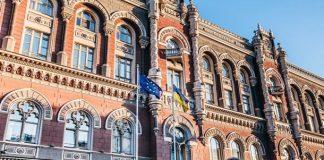 """3 вересня гривня почувається нестабільно"""" - today.ua"""