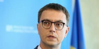 "НАБУ вручило Омеляну подозрение за ""незаконное обогащение"""" - today.ua"