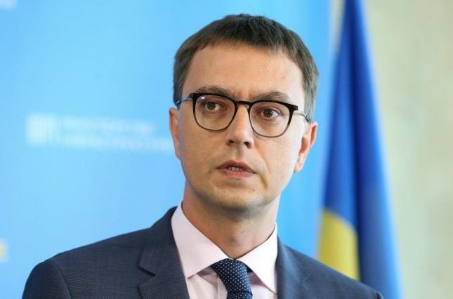 "НАБУ вручило Омеляну подозрение за &quotнезаконное обогащение"" - today.ua"