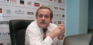 Известный украинский политик умер в Киеве - today.ua