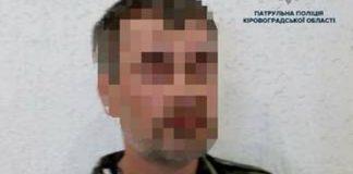 На Кировоградщине задержали псевдоатошника - today.ua