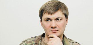 Головним фіскалом України призначили митника-корупціонера - today.ua