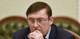 """Луценко на Сейшелах: появились новые подробности отдыха  """" - today.ua"""