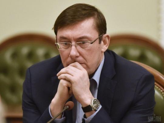 Луценко на Сейшелах: появились новые подробности отдыха - today.ua