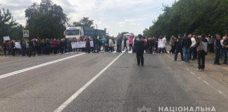 """Протестувальники знову заблокували дорогу державного значення"""" - today.ua"""