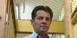 Справа Сущенко: Верховний суд Росії визнав законним вирок - today.ua