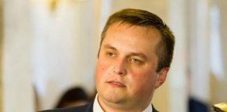 """Холодницький """"під ковпаком"""" НАБУ - ЗМІ - today.ua"""