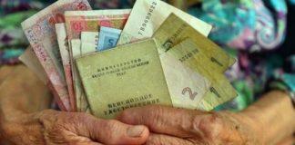 Субсидии по-новому: сотни тысяч украинцев останутся без помощи - today.ua