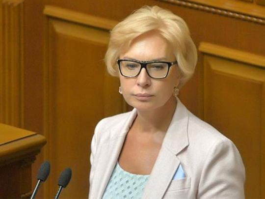 """Омбудсмен Денисова - &quotпід ковпаком"""" у НАПК - today.ua"""