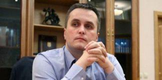 Стало відомо, коли Холодницький піде з посади - today.ua