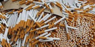 """Акцизна ставка на цигарки рекордно зросте"""" - today.ua"""