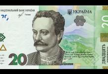 Офіційно: в Україні ввели в обіг нові 20 гривень - today.ua