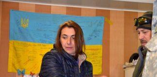 Неизвестные избили волонтера в Полтавской области (фото) - today.ua