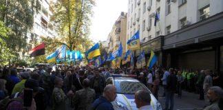 Екстрадиція Тумгоєва: у Києві активісти блокують ГПУ (відео) - today.ua