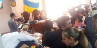 Напад на Михайлика: у суді Одеси відбулися сутички (відео) - today.ua