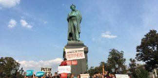 У Росії пройшли мітинги проти пенсійної реформи - today.ua