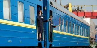 У столиці замінували потяг - today.ua