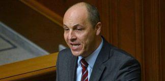 Парубій на відкритті сесії ВР зробив гучну заяву - today.ua