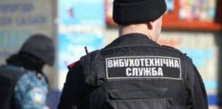 В столиці чоловік замінував банк якому винен грошей - today.ua