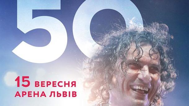 У Львові відбудеться грандіозний концерт на честь Скрябіна - today.ua
