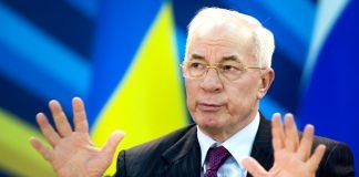 ГПУ проведе розслідування відносно Азарова - today.ua