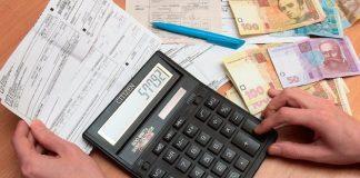"""Новий опалювальний сезон: які документи потрібні для оформлення субсидії """" - today.ua"""