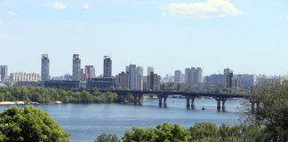 "«Київтеплоенерго» усуває водоспад на мосту Патона "" - today.ua"