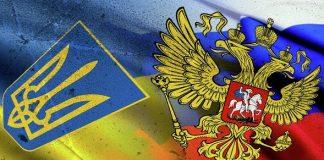 Официально: Украина уведомила Россию о разрыве Договора о дружбе - today.ua