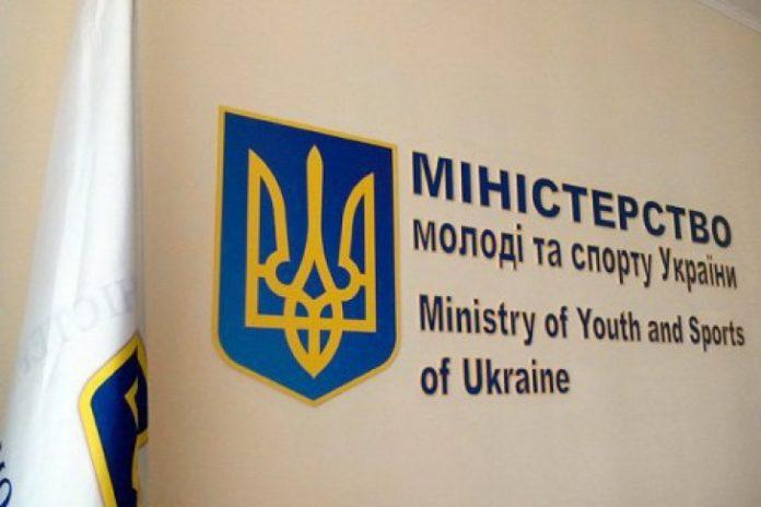 Мінспорту займеться патріотичним вихованням - today.ua