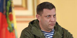 Жизнь Захарченко оказалась в руках Чебурашки - новые подробности дела - today.ua