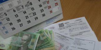 Стало известно, у кого в Украине субсидию забрать не смогут - today.ua