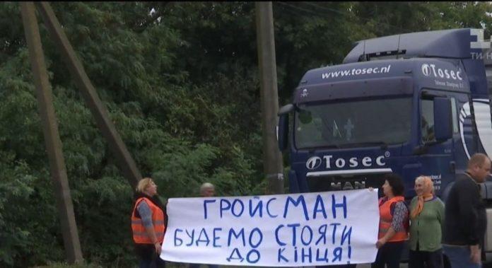 Безстрокова акція на Миколаївщині: селяни заблокувала проїзд траси Н-14 - today.ua