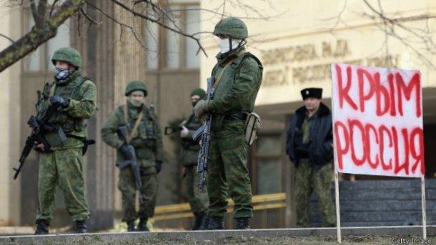 Американцы считают аннексию Крыма законной - today.ua