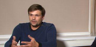 У справі про отруєння Скрипалів з'явився несподіваний поворот - today.ua