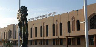 "Ракети ""Катюша"" обстріляли іракський аеропорт Басра - today.ua"