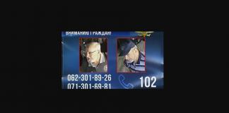 На Донбасі розшукують підозрюваних у вбивстві Захарченко - today.ua