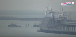 Українські військові кораблі пройшли під Кримським мостом (відео) - today.ua