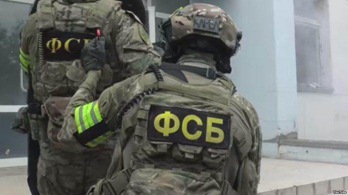 Службы ФСБ РФ в акватории Черного моря захватили украинское судно - today.ua