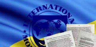 Візит місії МВФ у Київ: головні підсумки - today.ua