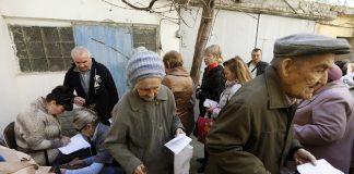Пенсионная реформа в Украине дала хорошие плоды — МВФ - today.ua