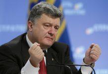 Нова генпрокурорка завела вже 5 справ проти Порошенка - today.ua
