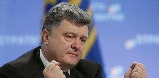 "Нова генпрокурорка завела вже 5 справ проти Порошенка"" - today.ua"
