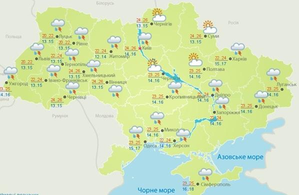 У вихідні погода в Україні буде мінливою і дощовою (карта)